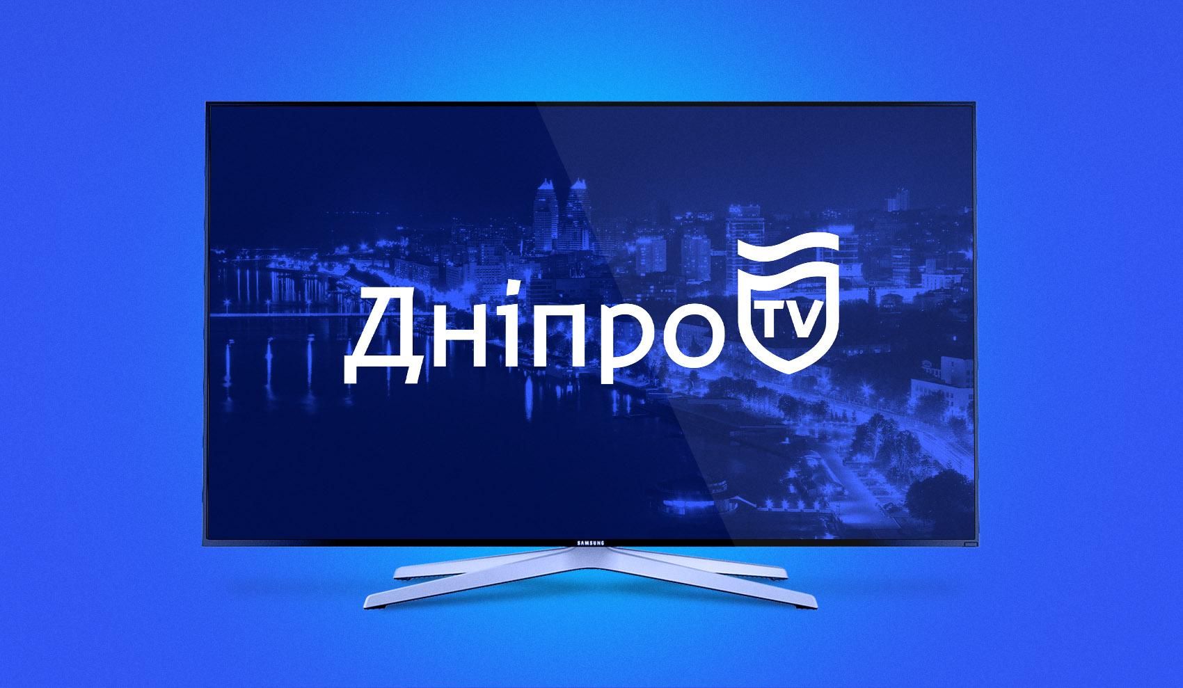 Dnipro TV
