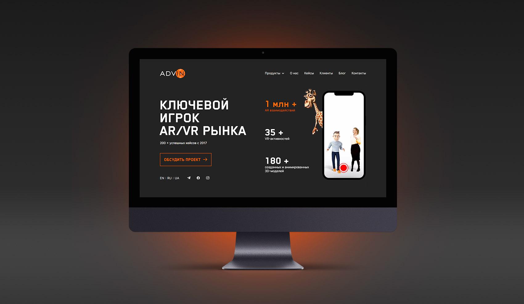 ADVIN Ukraine
