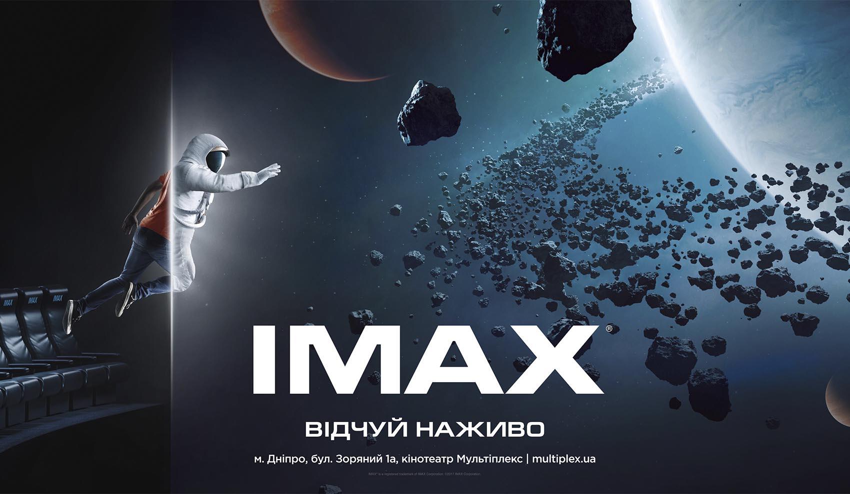 IMAX MULTIPLEX